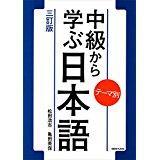 http://www.tic-toyama.or.jp/519jUWd5HlL._AC_US160_.jpg