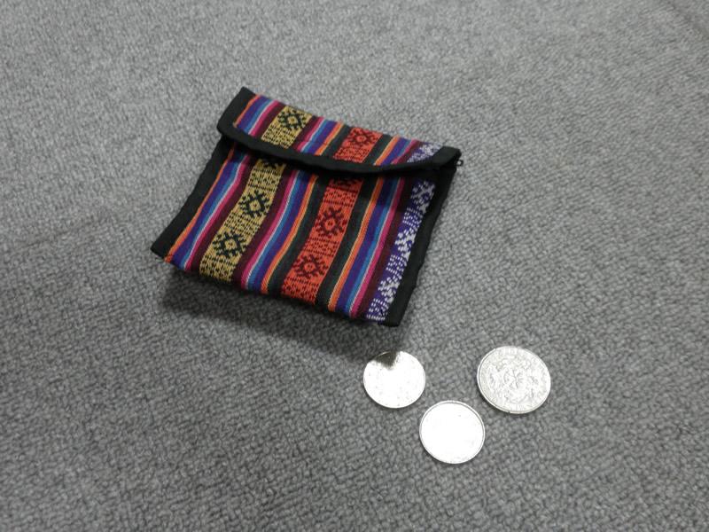 http://www.tic-toyama.or.jp/extra_information/img/bhutan_money.jpg