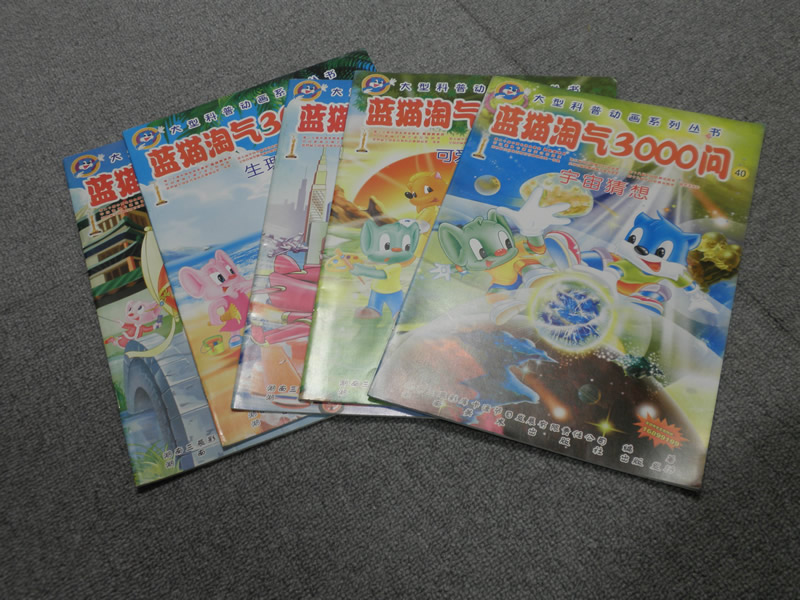 http://www.tic-toyama.or.jp/extra_information/img/chinese-science-book.jpg