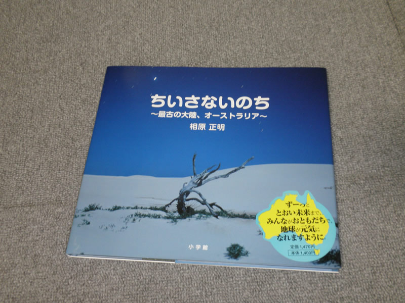 http://www.tic-toyama.or.jp/extra_information/img/picture-book.jpg