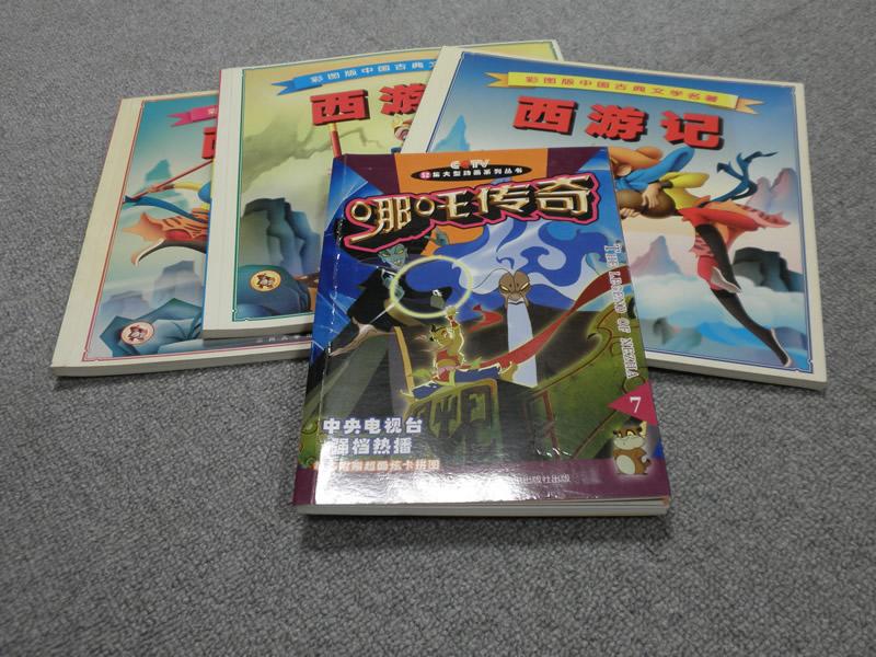 http://www.tic-toyama.or.jp/extra_information/img/saiyuki.jpg