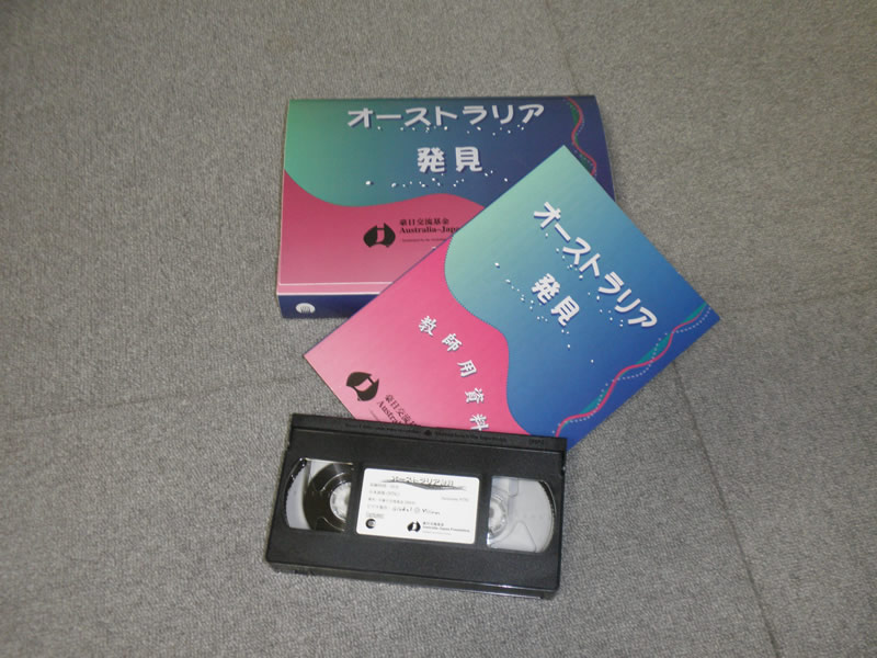 http://www.tic-toyama.or.jp/extra_information/img/video-kit.jpg