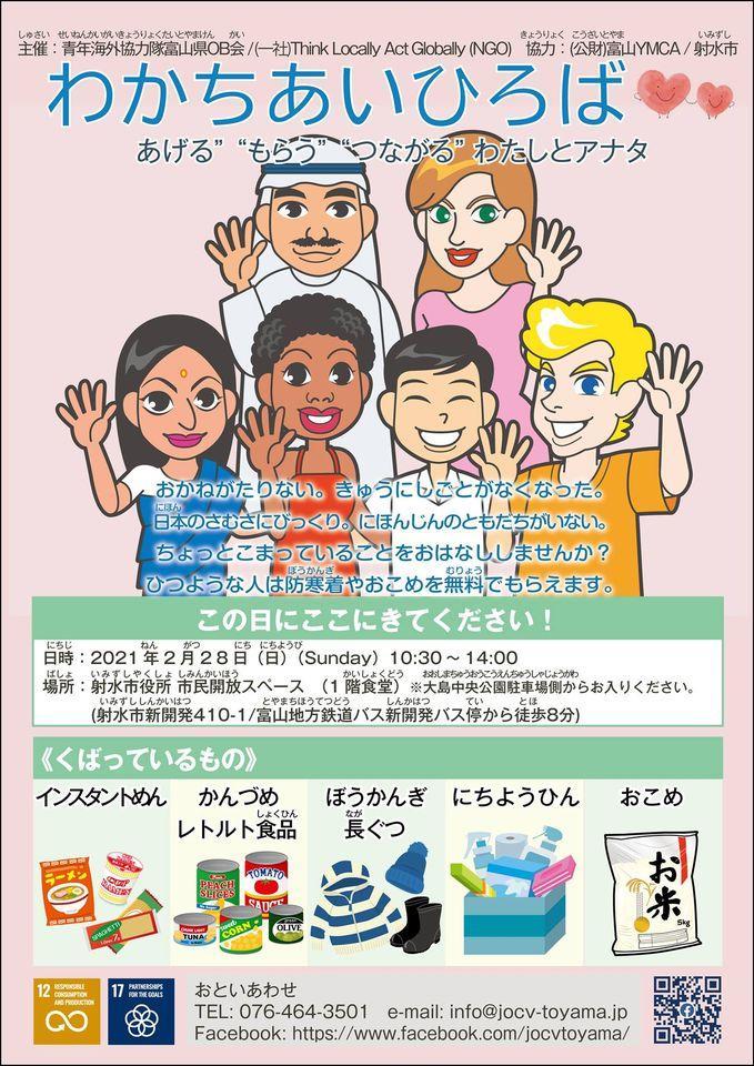 http://www.tic-toyama.or.jp/images/7cdf522d3b01e57f7de48a3f695a926345cbb359.jpg