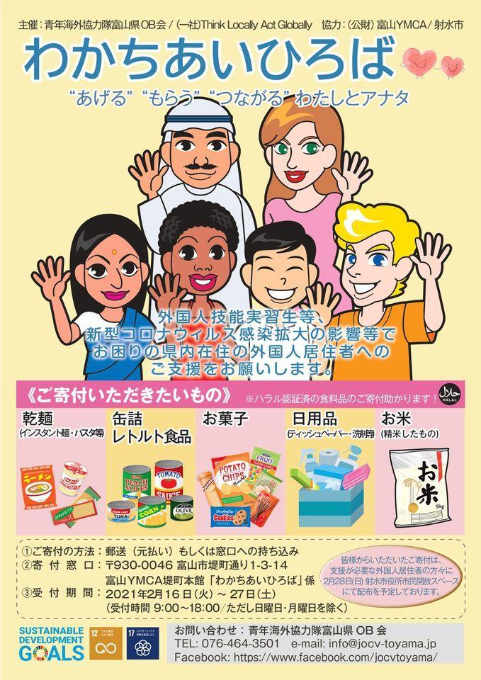 http://www.tic-toyama.or.jp/images/c3be23b9890904f69826764a6fddd46b03a2d466.jpg